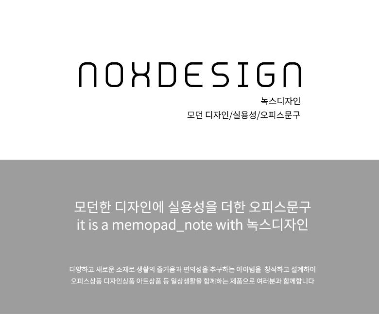 A5 비지니스 더블A5노트패드 바인더 NOX-DBP02 - 녹스디자인, 19,550원, 바인더, 기타 바인더 용품